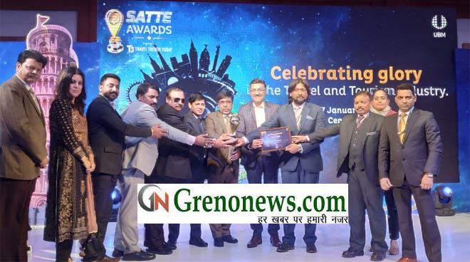 INDIA EXPO CENTER AND MART FACILITATED AND RECEIVED SATTE T3 AWARD 2019 FOR BEST EXPO CENTER- GRENONEWS
