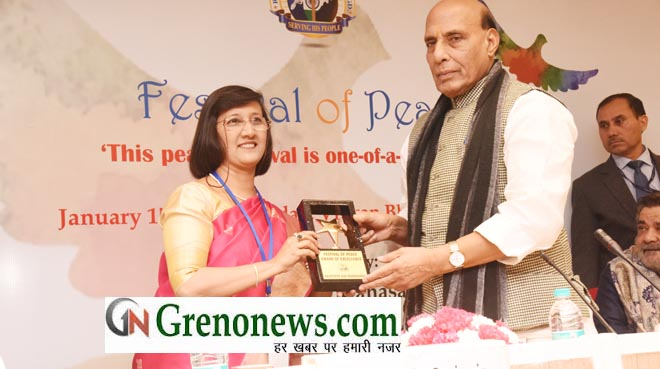 "RYAN GREATER NOIDA AWARDED AT ""FESTIVAL OF PEACE""- GRENONEWS"