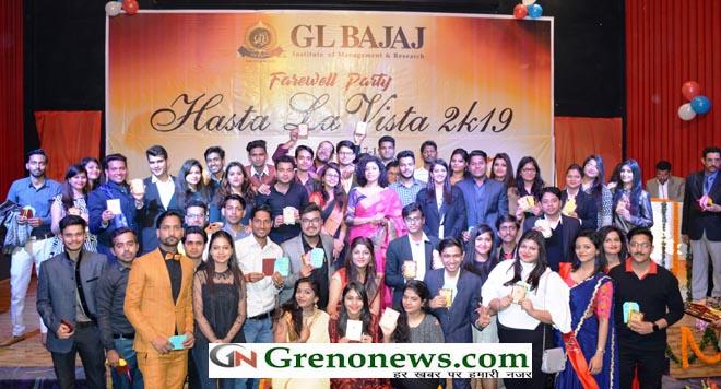 """Hasta-La-Vista"" 2019 – Farewell Party to PGDM 2017-19 Batch GL BAJAJ"
