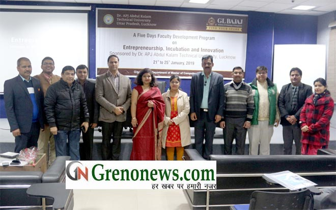 FDP program organize by GL BAJAJ on entrepreneurship and innovation- GRENONEWS