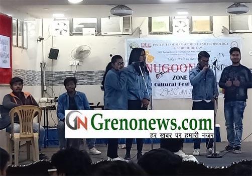 GNIOT (IPU) STUDENTS PRESENT CULTURAL PROGRAM ANUGOONJ - GRENONEWS