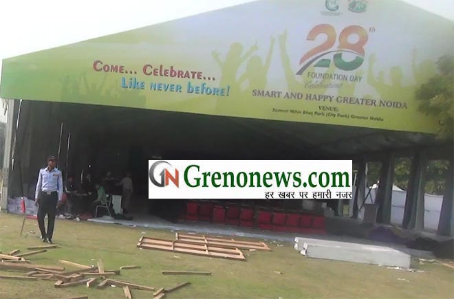 GREATER NOIDA CARNIVAL, GREATER NOIDA NEWS, 28 th Foundation Day of Greater Noida