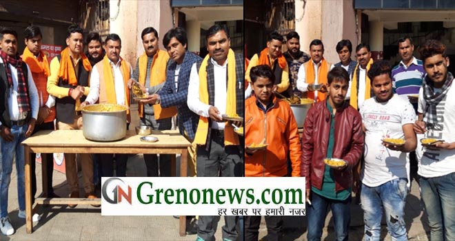 KHICHDI VITRAN ON MAKAR SANKRANTI BY HINDU YUVA VAHINI AT GREATER NOIDA- GRENONEWS