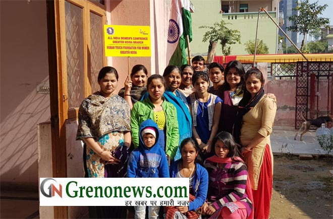 HUMAN TOUCH FOUNDATION CELEBRATED REPUBLIC DAY IN BETA 2 GREATER NOIDA- GRENONEWS