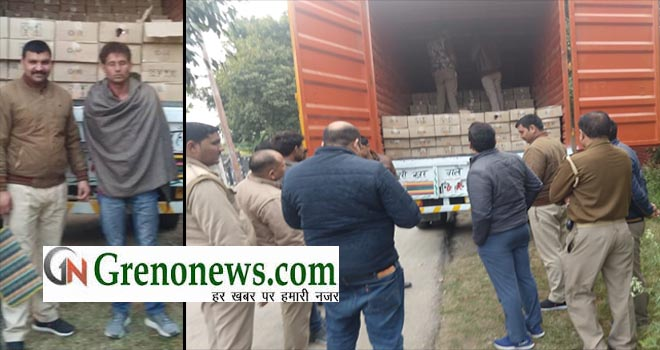 ILLEGAL ALCOHOL CAUGHT BY EXCISE DEPARTMENT IN GREATER NOIDA- GRENONEWS