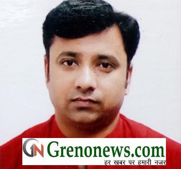 KRISHNA JHA APPOINTED A NATIONAL VICE PRESIDENT OF MITHILA RAJYA SANGHARSH SAMITI- GRENONEWS