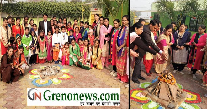 LOHRI FESTIVAL CELEBRATED IN CITY HEART ACADEMY DADRI GREATER NOIDA - GRENONEWS