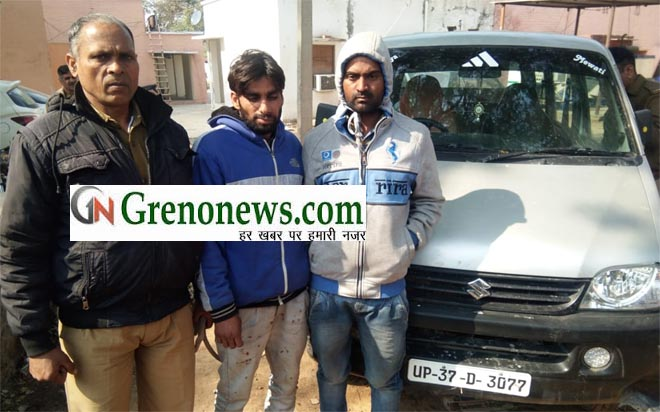 TWO CRIMINALS ARRESTED AFTER ENCOUNTER BY JEWAR POLICE- GRENONEWS