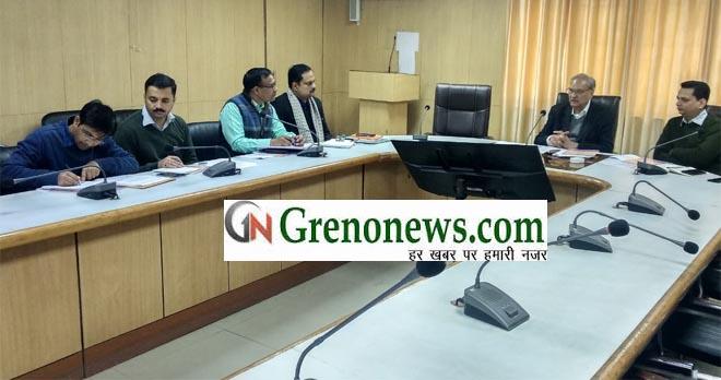 MEETING ON INCREASE INCOME OF NAGAR PALIKA PARISHAD AND NAGAR PANCHAYAT