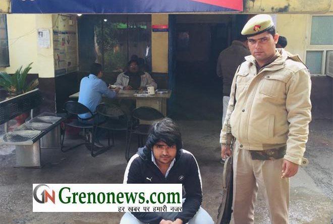 STF ARRESTED MEMBER OF SUNDAR BHATI GANG - GRENONEWS