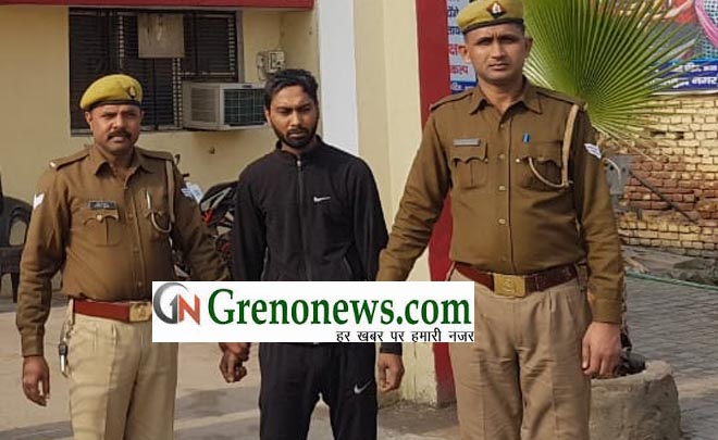 MURDER ACCUSED ARRESTED BY DADRI POLICE - GRENONEWS