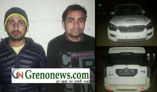 MURDER ACCUSED OF BJP LEADER ARRESTED BY STF NOIDA UNIT- GRENONEWS