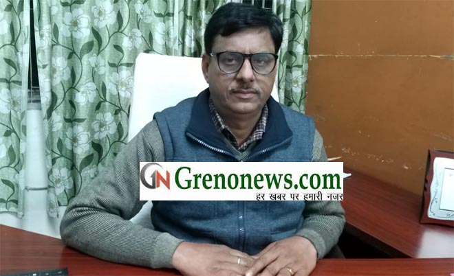 RAKESH SINGH CHAUHAN PROMOTED AS DISTRICT INFORMATION OFFICER - GRENONEWS