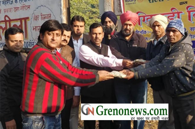 ROTARY CLUB GREEN GREATER NOIDA DISTRIBUTED KHICHDI ON MAKAR SANKRANTI FESTIVAL - GRENONEWS