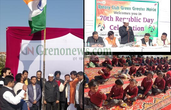 REPUBLIC DAY 2019 CELEBRATED IN ROTARY PATHSHALA BY ROTARY CLUB GREEN GREATER NOIDA - GRENONEWS