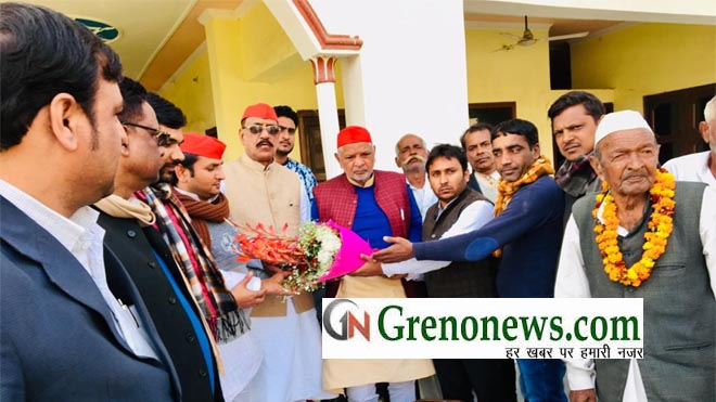 SAMAJWADI PARTY DEVELOPMENT , VISION AND SOCIAL JUSTICE PROGRAM - GRENONEWS