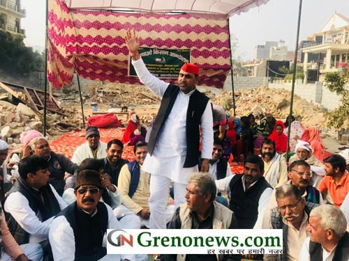 SAMAJWADI PARTY JOINED IN PROTEST BY VILLAGERS AGAINST NOIDA AUTHORITY- GRENONEWS