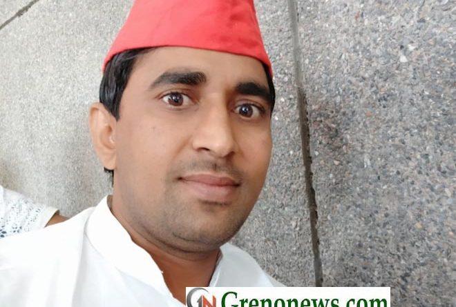 Prem Pal yadav appointed as state secretary of samajwadi yuvjan sabha - GRENONEWS