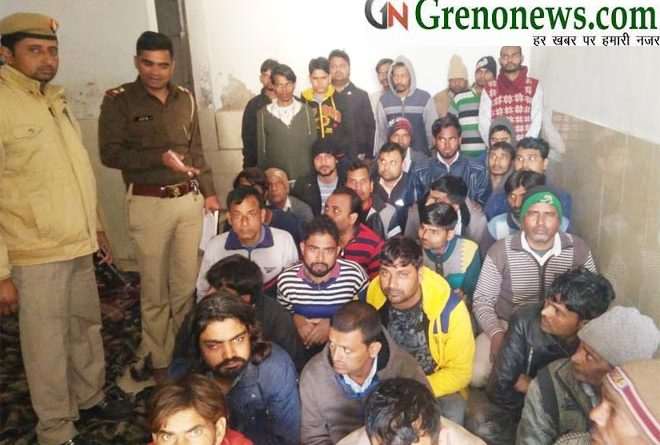 SPECULATOR ARRRESTED BY NOIDA POLICE- GRENONEWS