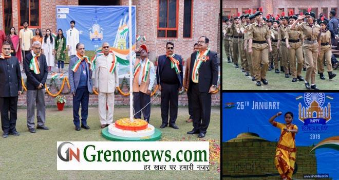 SHARDA UNIVERSITY CELEBRATED 70th REPUBLIC DAY - GRENONEWS