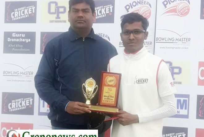 SN DUBEY MEMORIAL CRICKET TOURNAMENT UTTARAKHAND AND GULMOHAR LUCKNOW WON MATCH- GRENONEWS