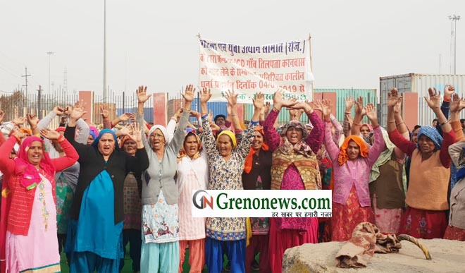 LADY VILLAGERS OF TILAPTA PROTEST AGAINST CONTAINER DEPO - GRENONEWS