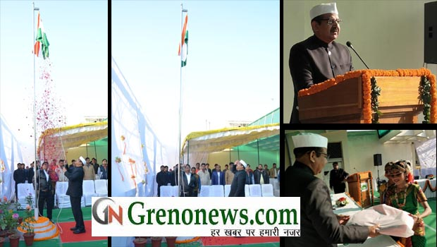REPUBLIC DAY CELEBRATION IN YAMUNA AUTHORITY - GRENONEWS