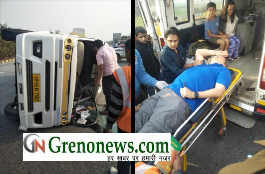 YAMUNA ROAD ACCIDENT