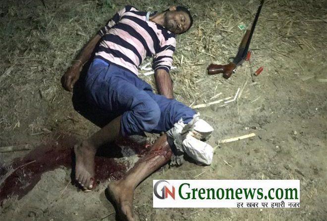 REWARDED BAWARIYA AND TWO POLICE MAN INJURED IN STF NOIDA ENCOUNTER AT BAGHPAT - GRENONEWS