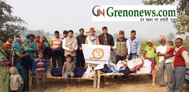 novra clothes distribution copy