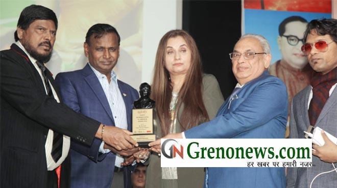 BHARAT RATNA DR. AMBEDKAR AWARDS ON CONSTITUTION DAY