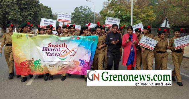 Rally in Greater Noida to promote Swachh Bharat mission - Grenonews