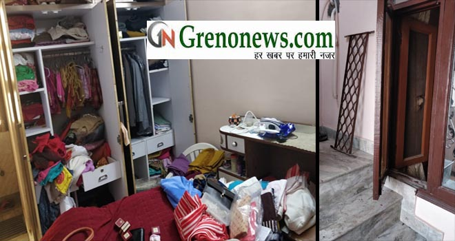 THEFT IN P3 SECTOR GREATER NOIDA- GRENONEWS