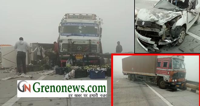 A DOZEN VEHICLE COLLIDED IN FOG AT EASTERN PERIPHERAL - GRENONEWS