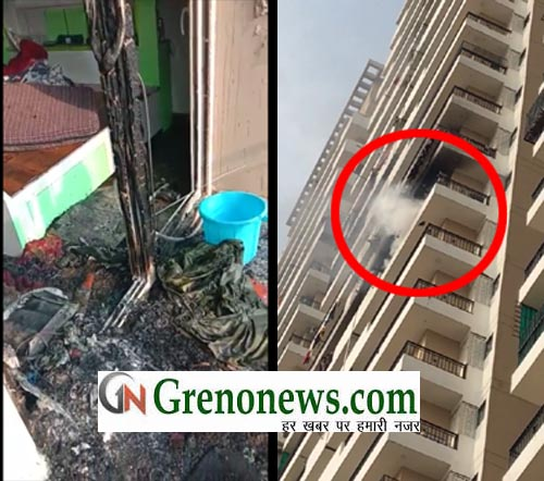 FIRE AT SOCIETY IN GRENO WEST GREATER NOIDA- GRENONEWS