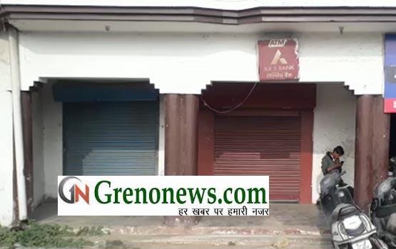 CRIMINAL TOOK AWAY ATM MACHINE AT GREATER NOIDA - GRENONEWS