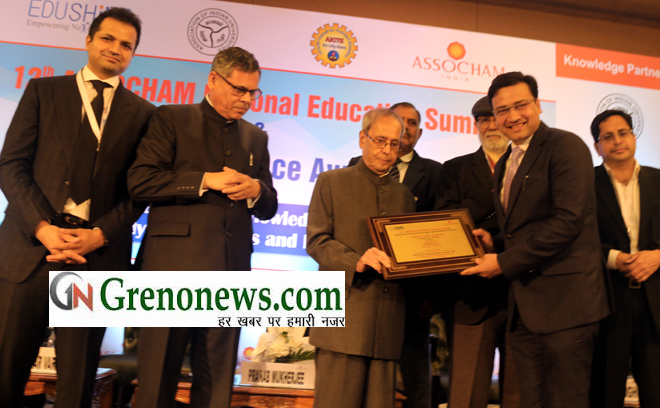 GL BAJAJ INSTITUTE RECEIVED Assocham Award 2019 - GRENONEWS