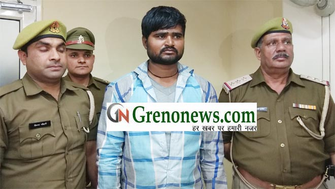 REWARDED BAWARIYA ARRESTED WITH HIS WIFE BY ECOTECH 1 POLICE - GRENONEWS