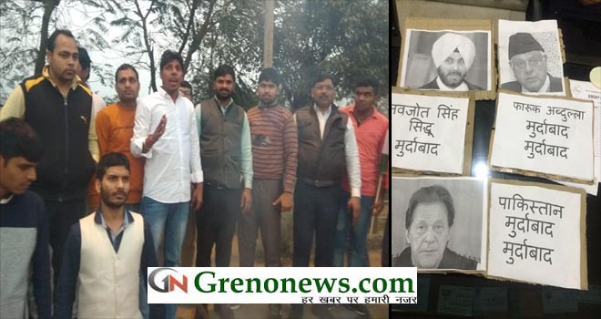 BJYM BURNT EFFIGY OF PAKISTAN, NAVJOT SINGH SIDHU - GRENONEWS