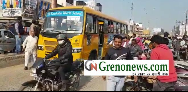 SCHOOL BUS CRUSHED LADIES IN DADRI GREATER NOIDA- GRENONEWS