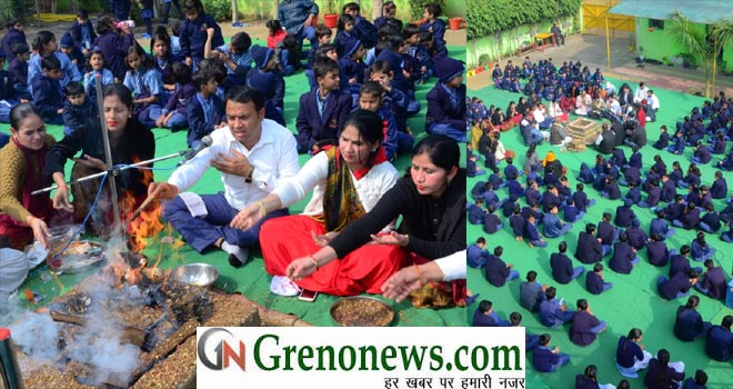 HAWAN YAGYA AT CITY HEARTH ACADEMY FOR MARTYRS SOLDIERS - GRENONEWS