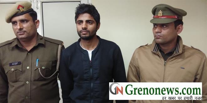 VICIOUS CRIMINAL OF ANIL DUJANA GANG ARRESTED - GRENONEWS