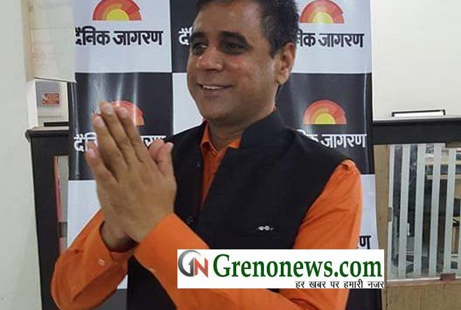 DHARMENDRA CHANDEL ELECTED AS PRESIDENT OF GREATER NOIDA PRESS CLUB - GRENONEWS