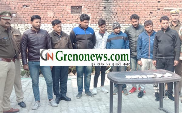 EIGHT MEMBERS OF DUJANA GANG ARRESTED - GRENONEWS