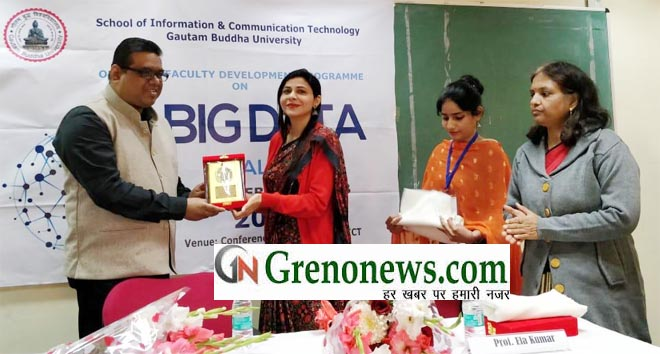 BIG DATA ANALYTICS PROGRAM END IN GAUTAM BUDH UNIVERSITY- GRENONEWS