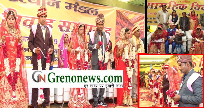 SEVEN COUPLES GOT MARRIED IN GROUP MARRIAGE CEREMONY - GRENONEWS