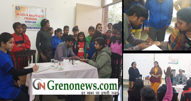 ANEMIA CHECKUP CAMP BY HUMAN TOUCH FOUNDATION GREATER NOIDA- GRENONEWS