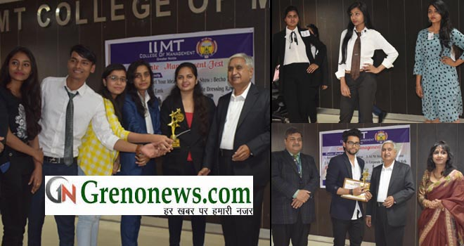 Combate fest at iimt college Greater Noida- Grenonews