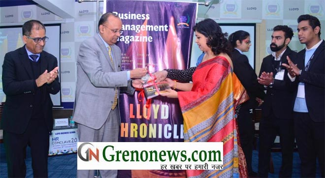 HR CONCLAVE AT LLOYD COLLEGE IN GREATER NOIDA- GRENONEWS