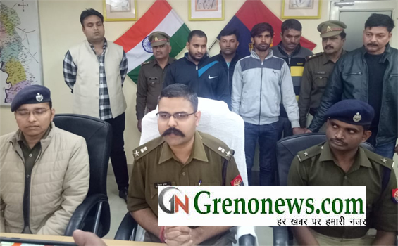 TWO ACCUSED ARRESTED IN CONTRACTOR MURDER CASE - GRENONEWS